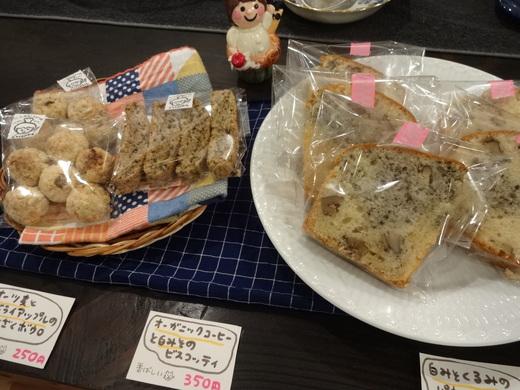 都島区野江内代・KATACHIカフェライブ①_b0169513_9561677.jpg