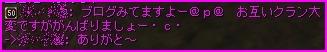 b0062614_1422334.jpg