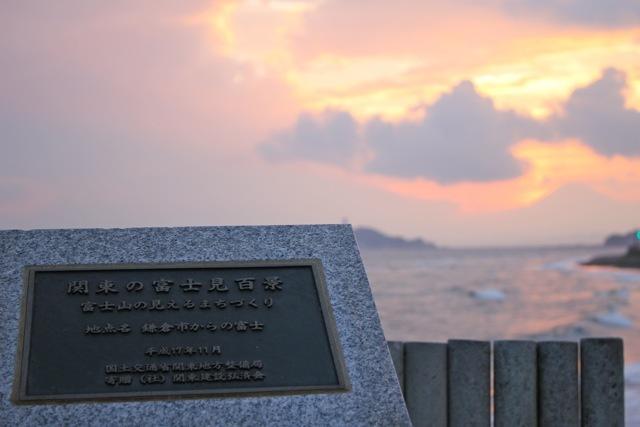 【鎌倉海浜公園 稲村ケ崎地区】part 7_f0348831_14355906.jpg