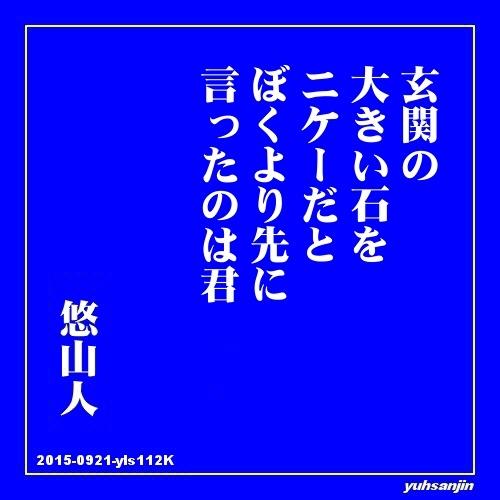 f0188432_18064845.jpg