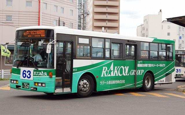 くしろバス~富士重工7E/いすゞ(移籍車)_a0164734_22503697.jpg