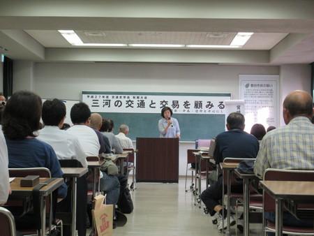 平成27年交通史学会秋季例会IN稲武_b0204636_16595156.jpg