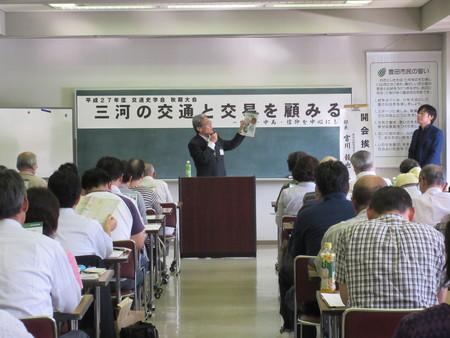 平成27年交通史学会秋季例会IN稲武_b0204636_166481.jpg