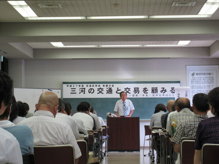 平成27年交通史学会秋季例会IN稲武_b0204636_1694090.jpg