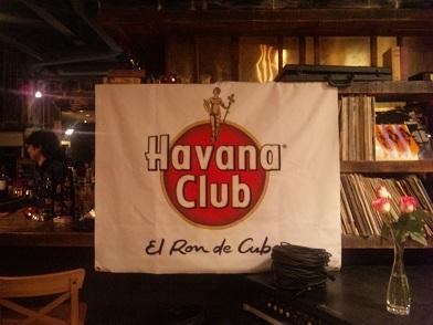 blog:連休日和  #シルバーウィーク #音楽の秋 #キューバ_a0103940_17345347.jpg