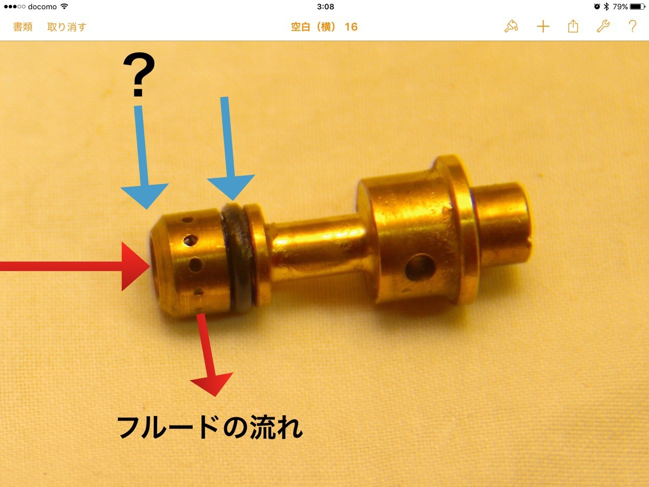 【DB7】リアダンパー組立(その2)_e0159646_3104867.jpg