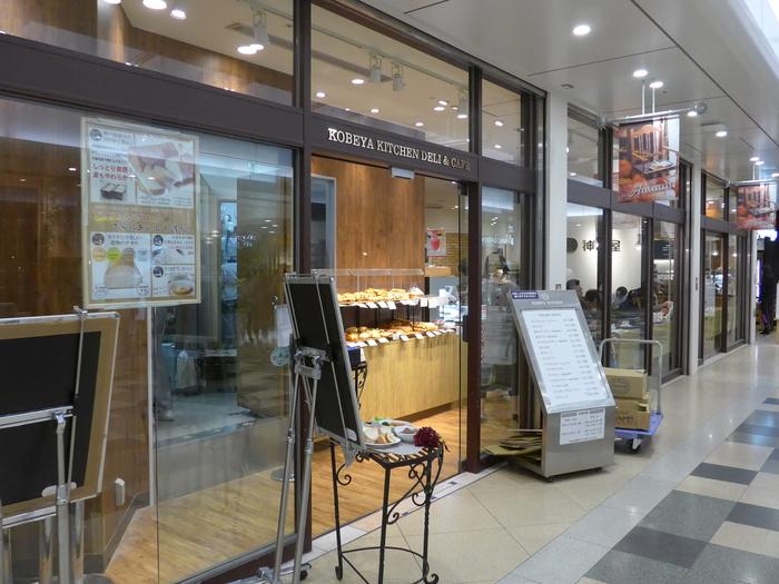 恵比寿「神戸屋キッチン デリ&カフェ」へ行く。_f0232060_17594460.jpg