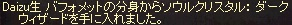 a0201367_112415.jpg