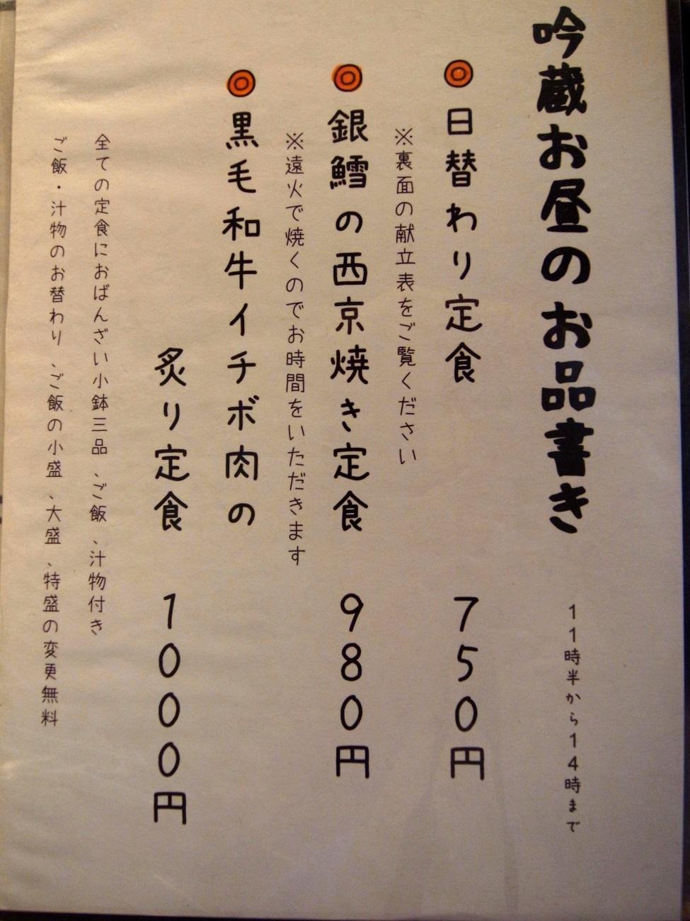 f0195971_07271659.jpg