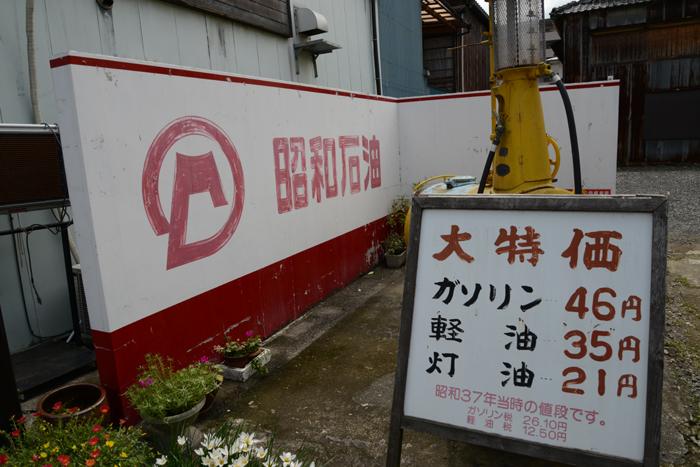 懐かしい昭和の町にタイプスリップできる!大分豊後高田の街並みと昭和ロマン蔵がすごい!_e0171573_0111855.jpg