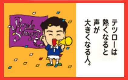 絶望の中の希望:福山テツロー_c0052876_18445066.jpg