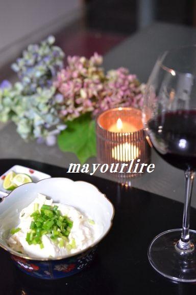 美味しいお豆腐!_d0169179_10423969.jpg
