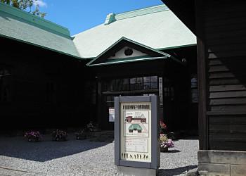 石狩月形・樺戸博物館_f0078286_11171849.jpg