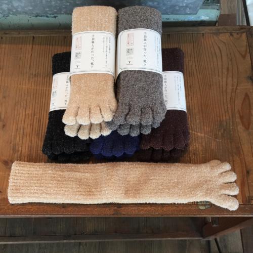 手袋職人が作った靴下_f0212293_15001218.jpg