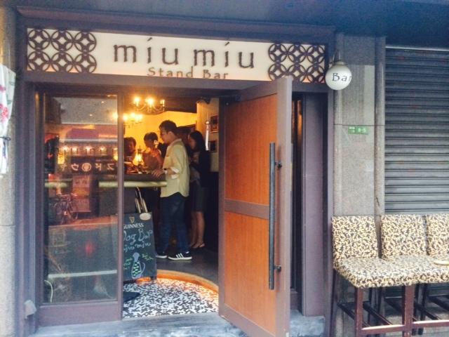 miumiu大コンパ大会~101回目のプロポーズの会。_a0050302_0583411.jpg