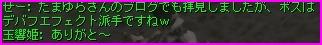 b0062614_3512577.jpg