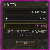 b0062614_3552193.jpg