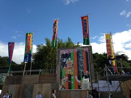 『 柳橋歌舞伎 』_f0259324_21442593.jpg