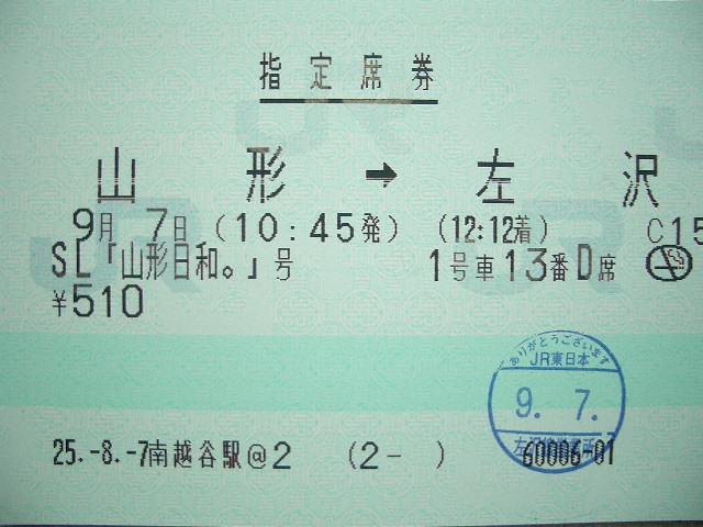 b0283432_21395892.jpg