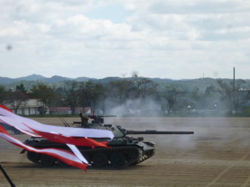 9月20日の日本原駐屯地創設50周年記念日行事に参加して。_c0326333_21381821.jpg