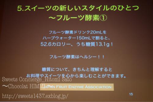 c0354841_18322233.jpg