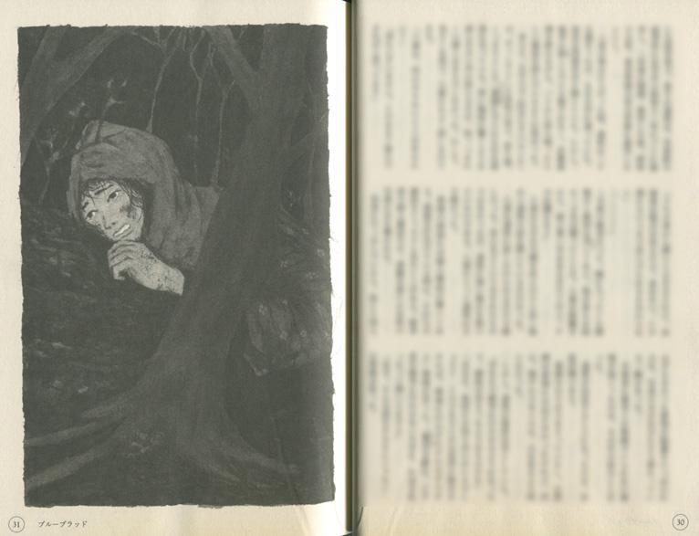 【お仕事】「小説現代」2015年10月号 挿画_b0136144_4494149.jpg