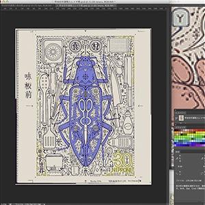 甲虫切手制作記料理人・8_f0152544_9592367.jpg
