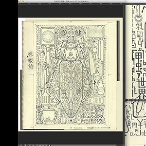 甲虫切手制作記料理人・8_f0152544_959929.jpg