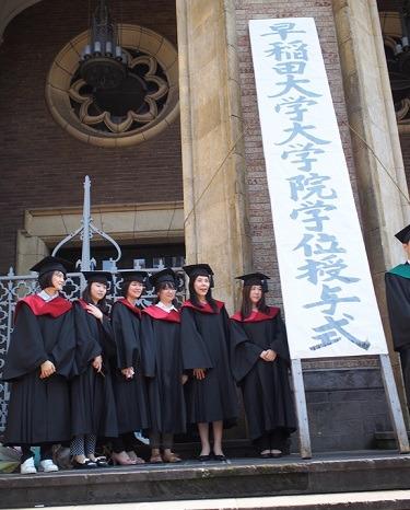 一芸1000時間で日本一、10000時間で世界一を目指せ~早稲田大学大学院卒業祝いの言葉_f0073848_1114948.jpg