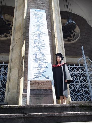 一芸1000時間で日本一、10000時間で世界一を目指せ~早稲田大学大学院卒業祝いの言葉_f0073848_1517554.jpg