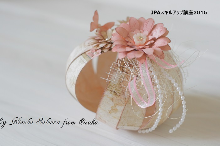 『Coron²♪パンプキン』作品21 ~佐久間公香先生~_b0301949_1045231.jpg