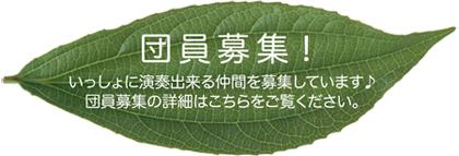 f0193455_181136.jpg