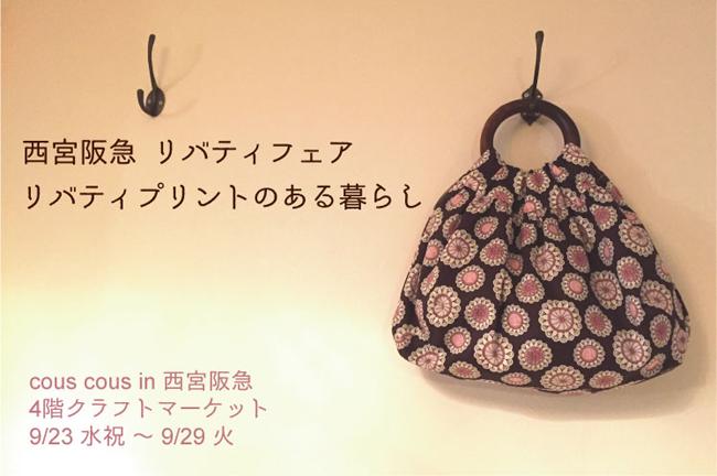 kitchen Clubさんのくるみボタン_a0232169_2333148.jpg
