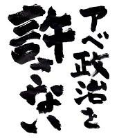 老枝病葉 人を愁殺す_c0182775_1657419.jpg