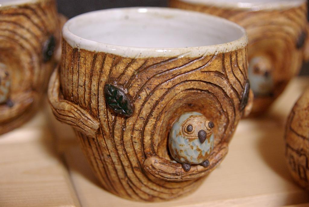 フクロウのフリーカップ_a0107184_10155539.jpg