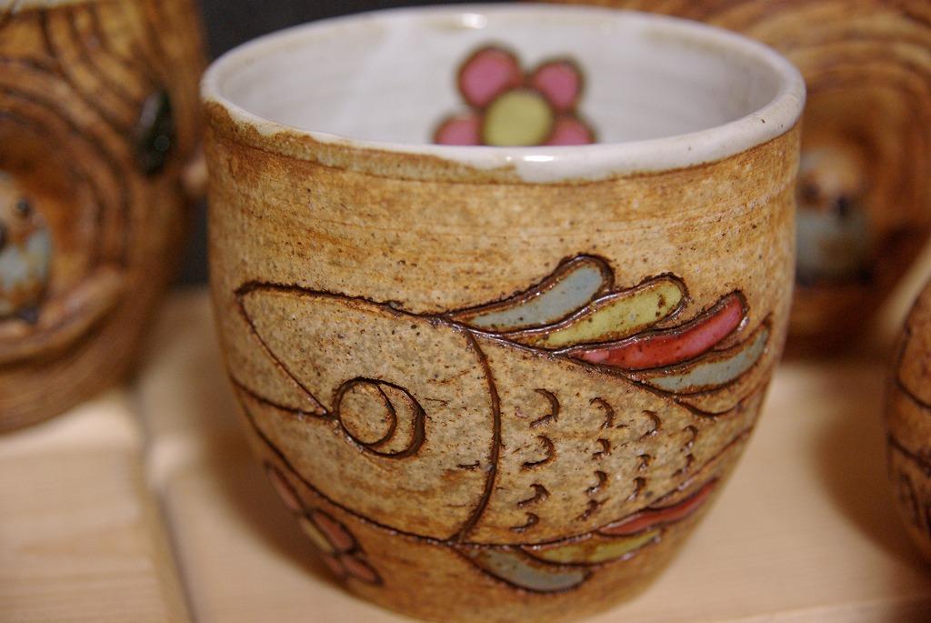 フクロウのフリーカップ_a0107184_10253479.jpg