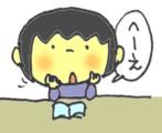 読書の秋_f0326895_22271162.jpg