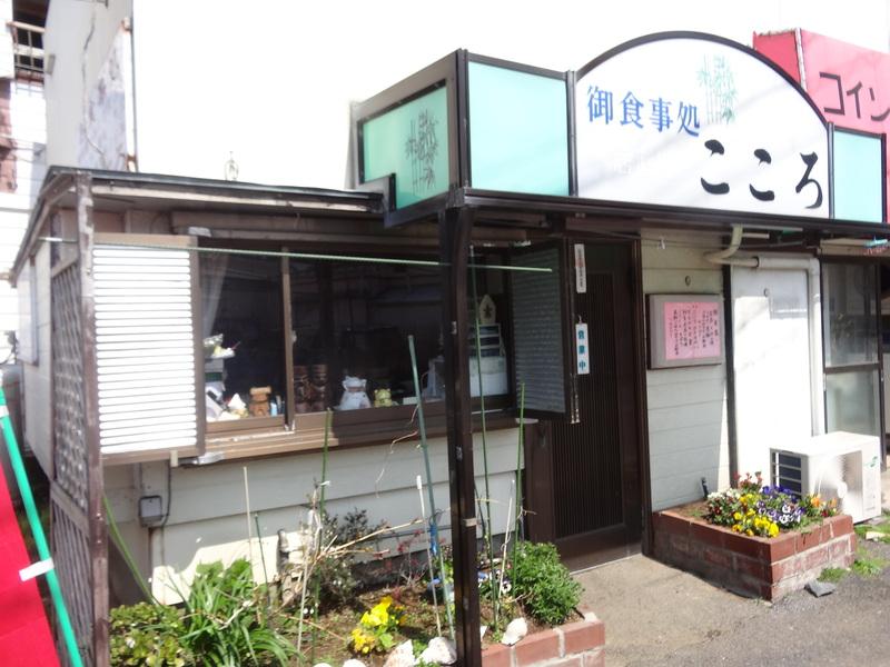 銚子で格安のおまかせ定食です。_c0225997_10554196.jpg