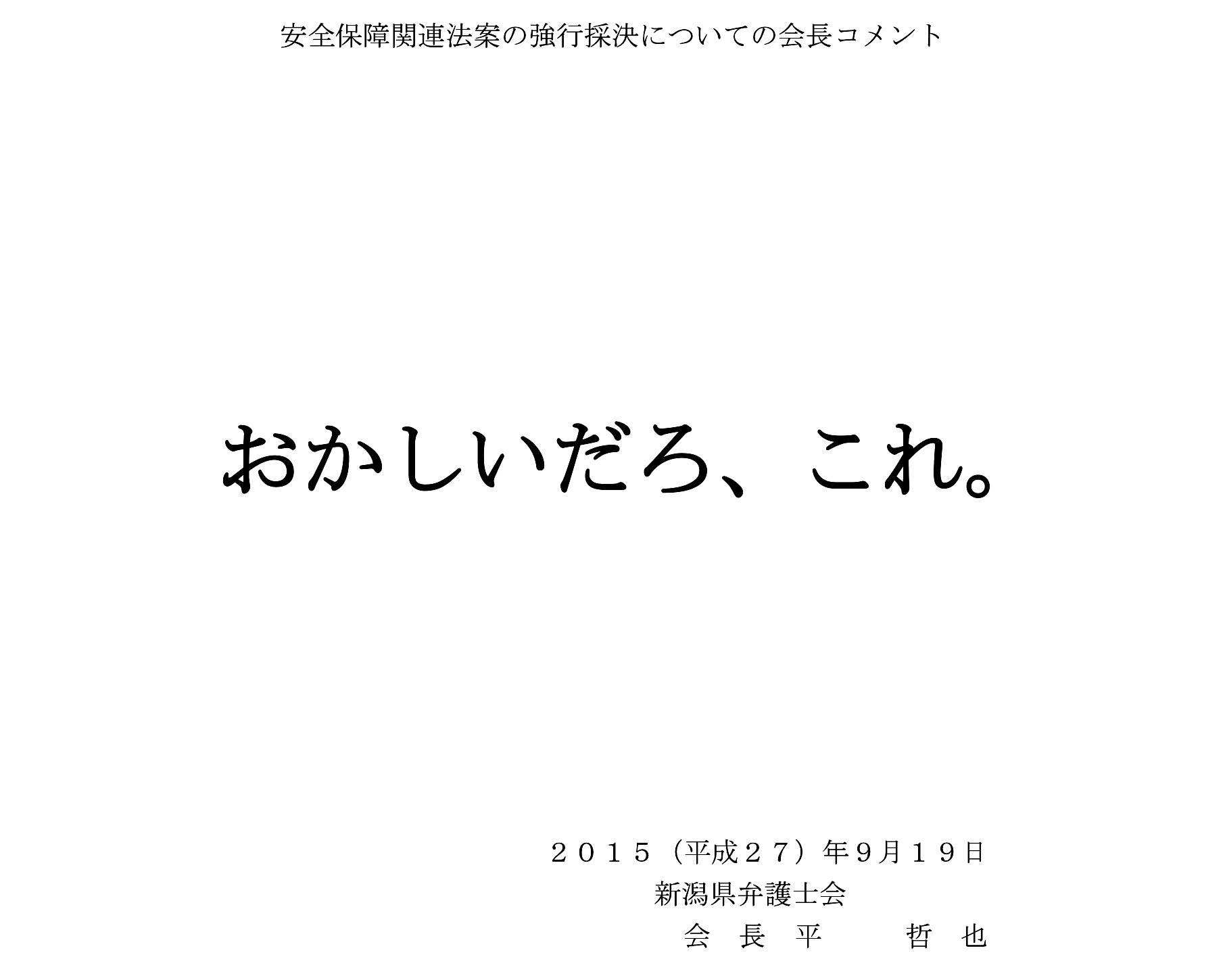 a0120513_1894726.jpg