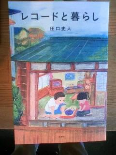 オススメ・ニューリリース新入荷 9/22_b0125413_11533213.jpg