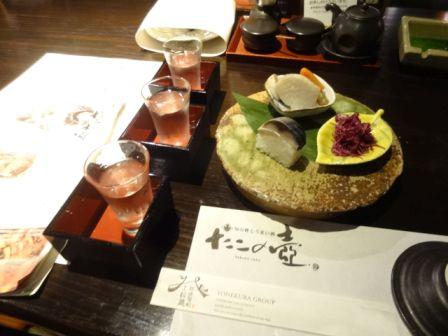 長岡市の「美酒めぐり」キャンペーン_b0017215_22284283.jpg