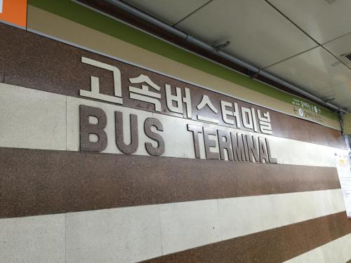 ソウルから帰りました!_d0285416_18341585.jpg