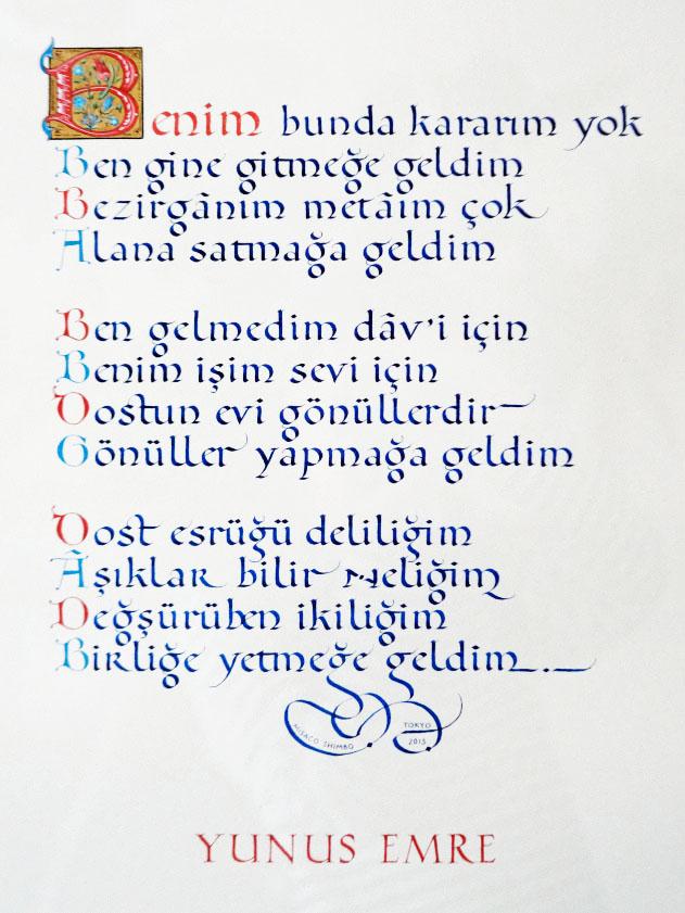 e0247444_19572416.jpg