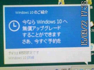c0247346_21475414.jpg