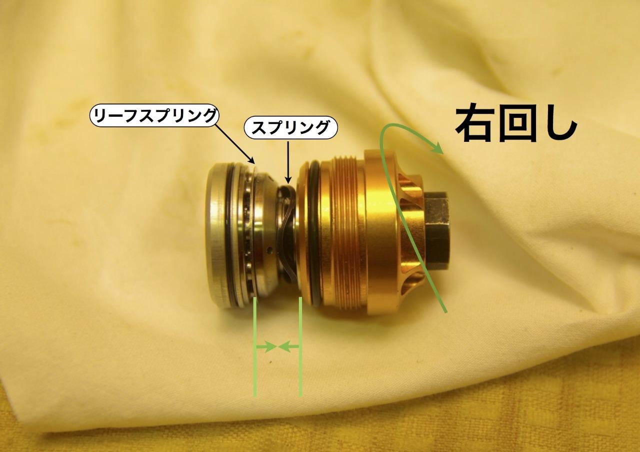 【DB7】TTXメカニズム(アジャスターの構造)_e0159646_419259.jpg