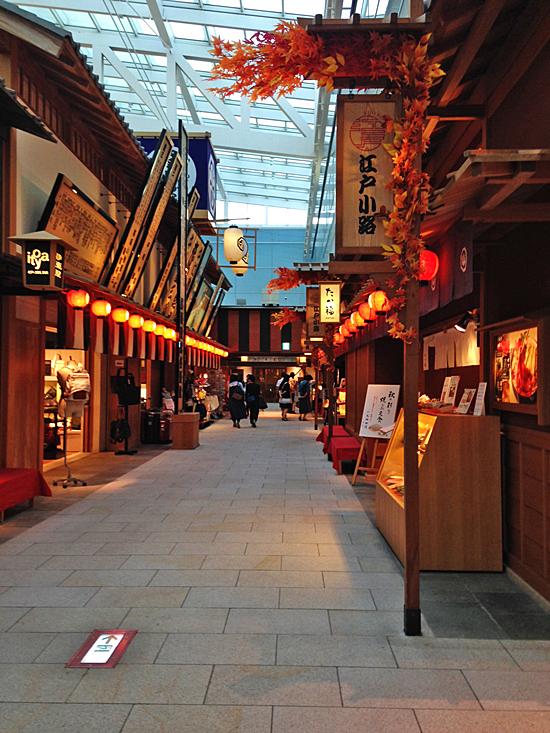 miniature* アイアンフェンス と羽田空港。_e0172847_09351461.jpg