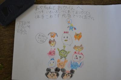 壮行会のような家族会 IN 横浜中華街 東林_b0307951_21383981.jpg