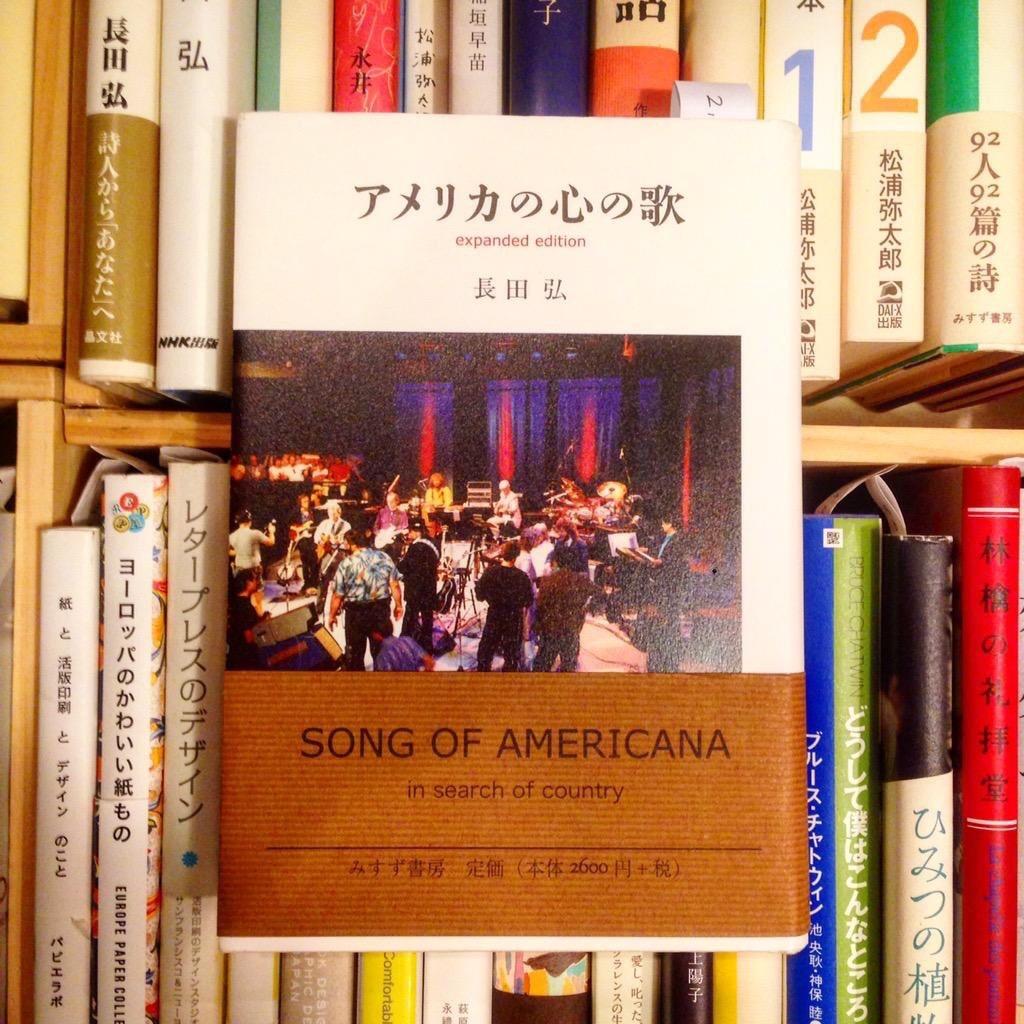 「weekend booksの本とirodoriの焼き菓子で心の旅を」トラベラーズファクトリーにて。_e0060555_16364023.jpg
