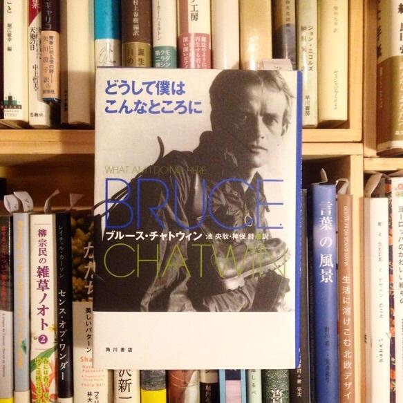 「weekend booksの本とirodoriの焼き菓子で心の旅を」トラベラーズファクトリーにて。_e0060555_16370714.jpg