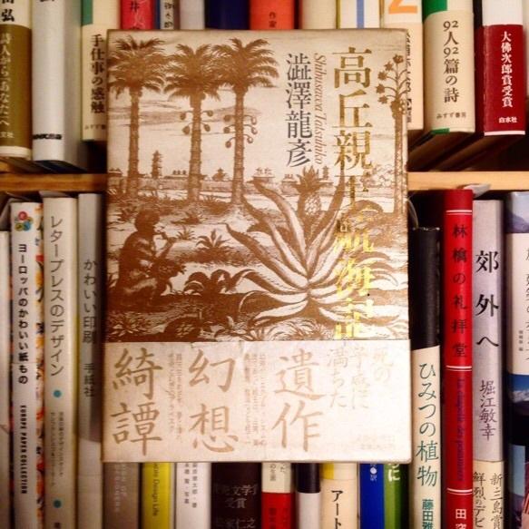 「weekend booksの本とirodoriの焼き菓子で心の旅を」トラベラーズファクトリーにて。_e0060555_16372233.jpg